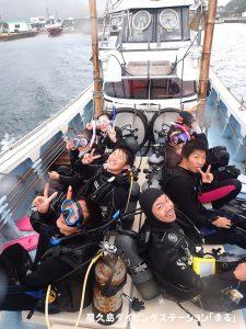 屋久島,体験ダイビング,ファンダイビング,ボートダイビング,女性ガイド,少人数制,のんびり,ツアー,水中写真,カメラ撮影,学生,ダイビング実習,ツアー